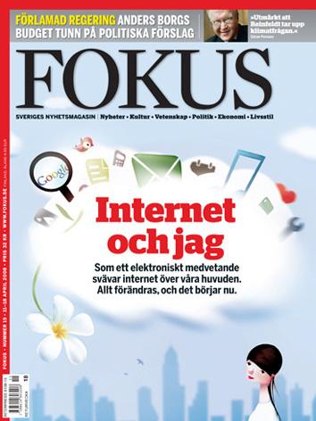 Omslaget till Fokus nr15 från 2008 med där reportaget om molnet publicerades.